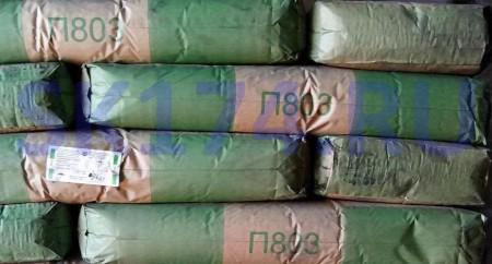 Сажа строительная П803 (Башкирия) 15кг